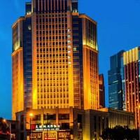 郑州天鹅城国际饭店  豪华大床房1晚 (含双早+ 双人海鲜自助晚餐 )