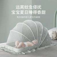 布兜妈妈 婴儿蚊帐罩宝宝小床蒙古包全罩式