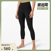 lululemon 露露柠檬 丨Wunder Under女士高腰紧身裤24