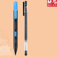 M&G 晨光 AMP33701 1支涂卡铅笔+1支中性笔