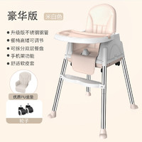 BEI JESS 贝杰斯 儿童餐椅宝宝多功能柔软座垫+餐盘+溜溜车