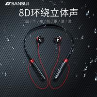 SANSUI 山水 i37. 无线蓝牙耳机