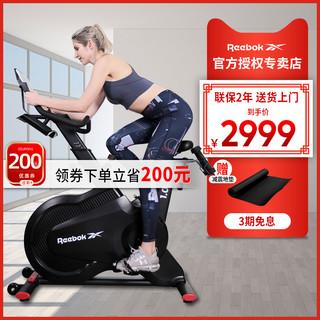 Reebok 锐步 动感单车家用款小型健身车室内磁控静音自行车健身器材