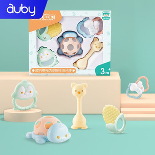 auby 澳贝 AUBY)婴儿童牙胶玩具男女孩摇铃宝宝新生儿玩具0-6-12个月0-1岁放心煮摇铃5pcs马卡龙新配色礼品