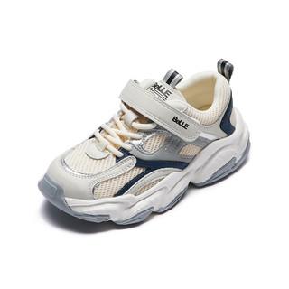BeLLE 百丽 2021年秋季新款透气网面儿童运动鞋男童休闲老爹鞋中大童鞋子