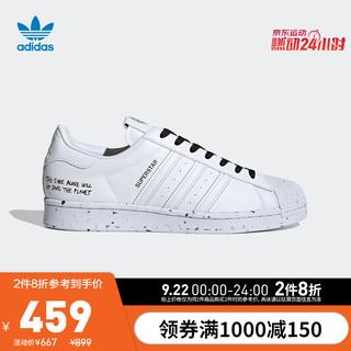 adidas ORIGINALS 阿迪达斯官网 adidas 三叶草 SUPERSTAR 男女鞋低帮经典运动鞋FW2293 白色/黑色 42(260mm)