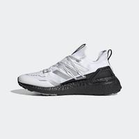 adidas ORIGINALS ULTRABOOST 20 LAB H03052 男女款跑步运动鞋