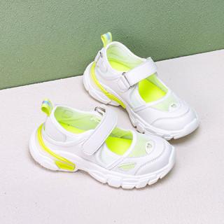 follow me 富罗迷 儿童休闲鞋21年秋季新款女童单鞋网面透气轻便休闲运动鞋