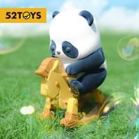 52TOYS Panda Roll 限定版300%木马摇摇乐