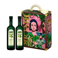 olivoilà 欧丽薇兰 橄榄油 特级初榨橄榄油礼盒 750ml*2瓶