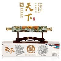 BAISHUIDUKANG 白水杜康 天下卷轴 52度浓香型白酒 含木架 500ml*2瓶礼盒装
