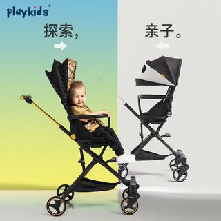 playkids 双向婴儿推车高景观可坐躺轻便折叠便携式儿童宝宝手推车