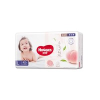 88VIP:HUGGIES 好奇 铂金装系列 婴儿拉拉裤 L 42片