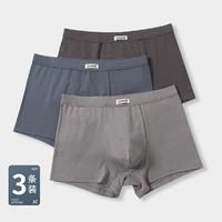 grace 洁丽雅 WK0005 高弹平角内裤 3条装