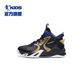 QIAODAN 乔丹 童鞋儿童运动鞋中大童2021秋季新款小学生男童专业训练篮球鞋