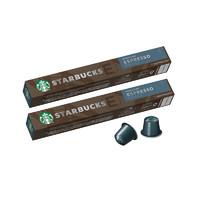 周三购食惠:STARBUCKS 星巴克 意式浓缩烘焙胶囊咖啡 10粒装*2盒