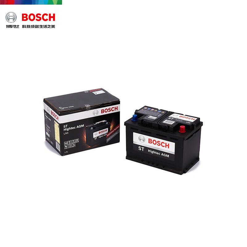 汽车电瓶蓄电池AGM启停电瓶AGM70 12V