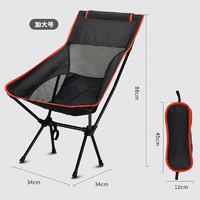 原始人 折叠椅靠背户外凳子便携式钓鱼坐椅~月亮椅多多