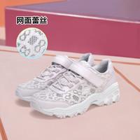 10点开始:SKECHERS 斯凯奇 女童经典熊猫鞋运动鞋