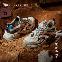 QIAODAN 乔丹 陕博联名|玄武  LM15200315 男款老爹鞋