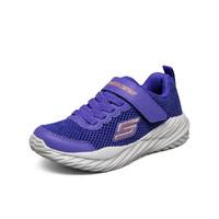 10点开始、补贴购:SKECHERS 斯凯奇 中大男童运动鞋