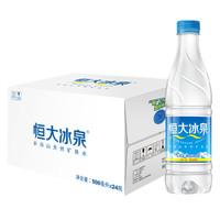 88VIP:EVERGRANDE SPRING 恒大冰泉 天然弱碱性饮用水  500ml*24瓶