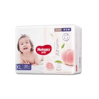 88VIP:HUGGIES 好奇 铂金装 婴儿拉拉裤 XL32片