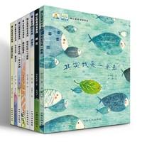 百亿补贴:《幼儿园阅读绘本儿》(全8册)