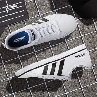 adidas 阿迪达斯 Adidas阿迪达斯男鞋板鞋官方旗舰正品2021新款夏季休闲鞋小白鞋男