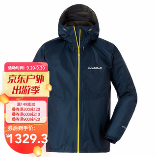 mont·bell 日本户外春夏mont.bell 运动男士冲锋衣超轻夹克连帽外套 1128592 NV S/170