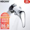KEGOO 科固 K210434 明装淋浴龙头 冷热水混水阀 明管淋浴器全铜主体