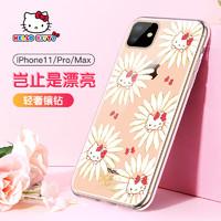 Hello Kitty 凯蒂猫 苹果11手机壳轻奢镶钻iPhone11promax保护套