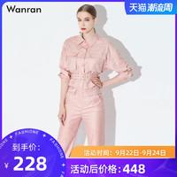 莞然秋装2020新款女装气质休闲两件套衬衫上衣外套九分裤裤子秋季套装