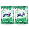 活力28 氧洁清新洗衣粉1.018kg*2袋装低温冷酶去污清香型洗衣粉