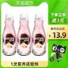 Nestlé 雀巢 Nestle/雀巢即饮咖啡饮料樱花拿铁风味268ml*3瓶装