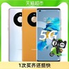 HUAWEI 华为 顺丰包邮Huawei/华为Mate 40手机5G麒麟9000E旗舰智能手机mate40