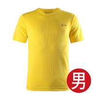 Nikko日高2021夏款速干T恤 断码清仓冰点价 便宜包邮