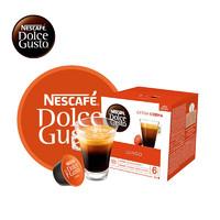 周三购食惠:Nestlé 雀巢 美式浓黑 多趣酷思胶囊咖啡 16颗