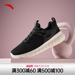 ANTA 安踏 女鞋综训鞋2021夏季新款网面透气轻便软底休闲鞋子女士运动鞋