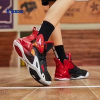 QIAODAN 乔丹 男童篮球鞋 QM1150103