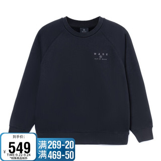 LI-NING 李宁 男装卫衣2021韦德系列男女同款加绒宽松套头卫衣AWDR797 黑色-1 3XL