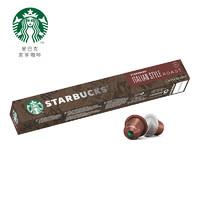 周三购食惠:STARBUCKS 星巴克 意式烘焙咖啡  56g