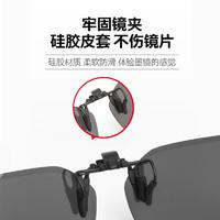 MingYue 明月 墨镜夹片式太阳镜防紫外线偏光开车夜视变色遮阳近视眼镜男女