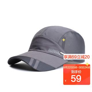 TFO 帽子 夏季速干帽户外鸭舌帽防晒钓鱼遮阳帽休闲透气棒球帽2302112 深灰色 均码
