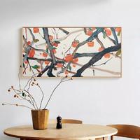 仟象映画 杨勇《柿柿如意》120×60cm 新中式装饰画 客厅装饰墙画 餐厅简约油画