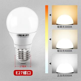 雷士(NVC)LED灯泡球泡 5瓦E27大螺口