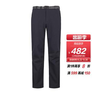 Columbia 哥伦比亚 21秋冬新品哥伦比亚男裤户外加绒弹力保暖冲锋裤长裤PM5705