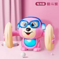 电动爬行音光声控翻跟斗猴子玩具