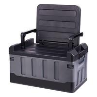 PLUS会员:YUECAR 悦卡 后备箱收纳箱 升级座椅款 黑灰 大号 60L