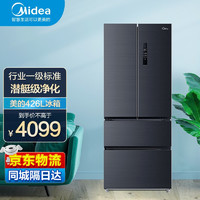 Midea 美的 426升 多门四门对开冰箱 一级双变频智能家电冰箱 BCD-4